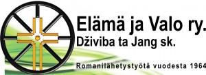 Logo-2015-netti-uusi2-copy